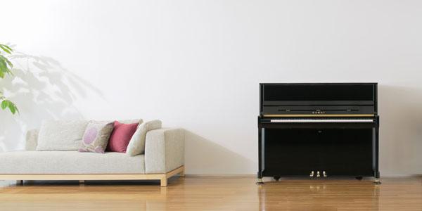 Kawai K Series Upright Piano Location