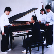 Kawai Piano Technicians School