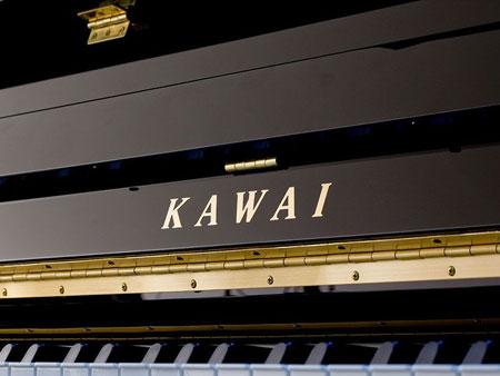 Kawai Upright Piano Front
