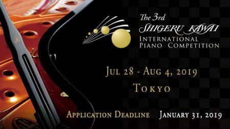 Shigeru Kawai Piano Competition